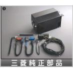 デリカ サブバッテリーシステム  三菱純正部品 パーツ オプション