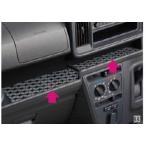 ハイゼット カーゴ インパネシリコンマット ダイハツ純正部品 S321V S331V  パーツ オプション
