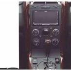 エスクード センターガーニッシュ/ウッド調  スズキ純正部品 パーツ オプション