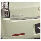 ekワゴン テールゲートプロテクター  三菱純正部品 パーツ オプション