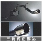 ekワゴン スポーツマフラー(RALLIART)  三菱純正部品 パーツ オプション