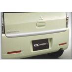 ekワゴン テールゲートガーニッシュ  三菱純正部品 パーツ オプション
