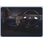 ekワゴン カップホルダー&アンダートレイイルミネーション  三菱純正部品 パーツ オプション