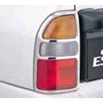 エスクード リヤコンビネーションランプモール 用  スズキ純正部品 パーツ オプション