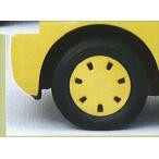 エッセ カラフルホイールキャップセット(12インチ)(1台分・4枚セット)  ダイハツ純正部品 パーツ オプション