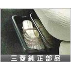 ekワゴン ekスポーツ シートアンダートレイ  三菱純正部品 パーツ オプション