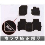 フィット フロアカーペットマット(ヒールパット付)  ホンダ純正部品 パーツ オプション