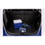 fith081 フィット トランクトレイ(縁高タイプ)  ホンダ純正部品 パーツ オプション