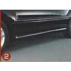 for002 フォレスター サイドアンダースカート  スバル純正部品 パーツ オプション