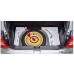 スイフト テンパータイヤ固定キット 固定ホルダーのみ スズキ純正部品 ZC53S ZD53S パーツ オプション