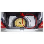 スイフト テンパータイヤ固定キット ツールボックス右側のみ スズキ純正部品 ZC53S ZD53S パーツ オプション