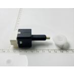 スイッチ[一式] ストップランプ ■写真9番のみ 37740-75H21 ラパン G:CVT XL スズキ純正部品