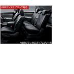 ショッピングANA マークXジオ フルシートカバーロイヤルタイプ(2列用)  トヨタ純正部品 パーツ オプション