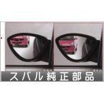 guta086 R1 リバースミラーコントローラ  スバル純正部品 パーツ オプション