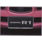 R1 ナンバープレートベース 1枚からの販売  スバル純正部品 パーツ オプション