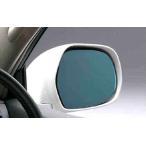 ハイラックスサーフ レインクリアリングブルーミラー  トヨタ純正部品 パーツ オプション