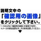 ステアリング の ビーム コンプリート ■略番 50815 のみ 66300FJ0209P WRX・レヴォーグ スバル純正部品