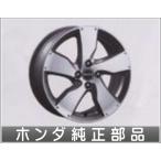 フィット アルミホイール 16インチ MS-015 *1本からの販売  ホンダ純正部品 パーツ オプション