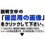 『8番のみ』 ジムニー用 フラップ リヤマッド レフト(ブラック) 72221-81A00-W07 FIG718g スズキ純正部品