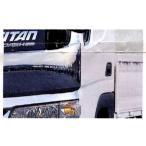 タイタンダッシュ コーナーパネル  マツダ純正部品 パーツ オプション