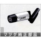 タイタンダッシュ LEDスポットライト  マツダ純正部品 パーツ オプション