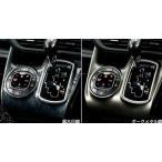 エスクァイア インテリアパネル センタークラスター  トヨタ純正部品 パーツ オプション