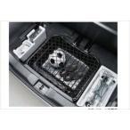 ソリオハイブリッド ラゲッジボックス スズキ純正部品 MA46S MA36S   パーツ オプション