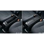 シエンタ コンソールボックス  トヨタ純正部品 パーツ オプション