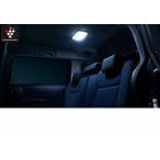 シエンタ プラズマクラスター搭載LEDルームランプ  トヨタ純正部品 パーツ オプション