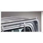 ハイゼットトラック ガードフレームプロテクター(ゴム)  ダイハツ純正部品 パーツ オプション