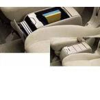 isi029 アイシス コンソールボックス  トヨタ純正部品 パーツ オプション
