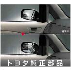 isi038 アイシス リバース連動ミラー  トヨタ純正部品 パーツ オプション