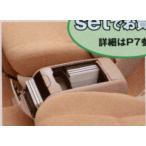 アイシス コンソールボックス  トヨタ純正部品 パーツ オプション