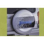 jimn019 ジムニー 樹脂成型タイヤカバー  スズキ純正部品 パーツ オプション