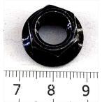 『13番のみ』 カプチーノ用 ナット 08316-10103 FIG143a スズキ純正部品