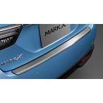 マークX リヤバンパーステップガード トヨタ純正部品 GRX133 GRX130 GRX135  パーツ オプション