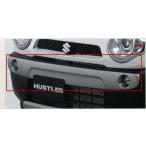 ハスラー バンパーガーニッシュ(フォグランプ取付用) フロント  スズキ純正部品 パーツ オプション