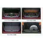 ハスラー スペアタイヤ固定キット(2WD車用)  スズキ純正部品 パーツ オプション