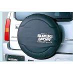 ジムニー スペアタイヤカバー SUZUKI SPORT *スペアタイヤは別売  スズキ純正部品 パーツ オプション