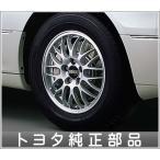 セルシオ アルミホイール(BBS) フロント・リヤ各 1本からの販売  トヨタ純正部品 パーツ オプション
