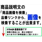 AD用 O リングのみ 16618-1KT0A DBF-VY