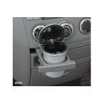 ノア 灰皿汎用タイプ  トヨタ純正部品 パーツ オプション