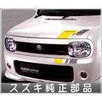 ラパン SUZUKI SP T フロントグリル  スズキ純正部品 パーツ オプション