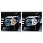 アトレーワゴン ポジションランプ ダイハツ純正部品 S321G S331G パーツ オプション