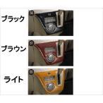 アトレーワゴン ヒーターコントロールパネル ダイハツ純正部品 S321G S331G パーツ オプション