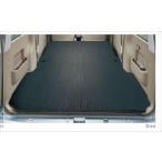 アトレーワゴン 荷室マット(3mm) ダイハツ純正部品 S321G S331G パーツ オプション