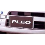 プレオ ナンバープレートベース  スバル純正部品 パーツ オプション