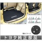 lpsd021 シエンタ ラゲージソフトトレイ  トヨタ純正部品 パーツ オプション