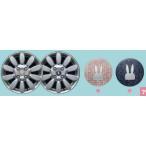 ラパン センターキャップエンブレム 1台分(4枚)セット  スズキ純正部品 パーツ オプション