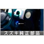 ltki036 アルト イグニッションキー照明  スズキ純正部品 パーツ オプション